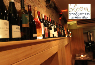 3 course dinner with wine at Bloom Brasserie