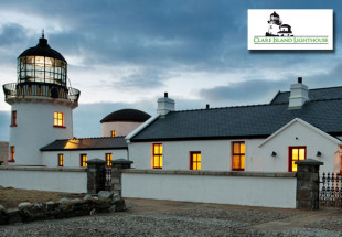 2 night stay at Clare Island Lighthouse, Mayo