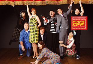 A ticket to Noises Off at Bord Gáis on July 8th