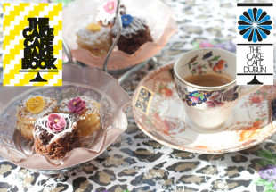The Cake Café Bake Book plus Afternoon Tea