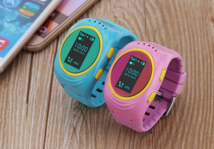Jammo Watch phone for kids